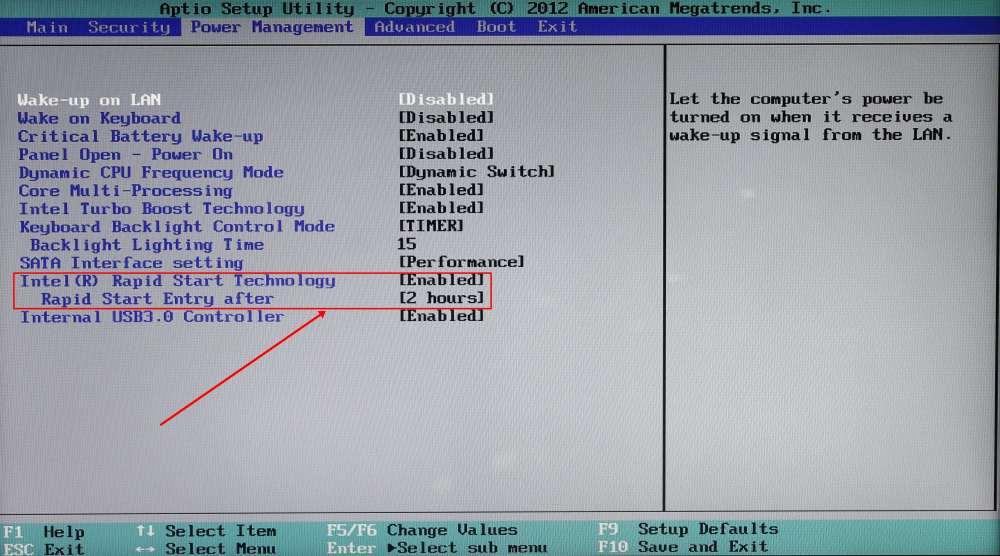 Intel Rapid Storage Technology Enterprise