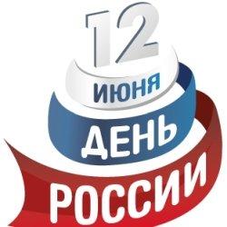 11 и 12 июня работают дежурные филиалы НИКС в Алтуфьево, на Автозаводской, на Теплом Стане, в Строгино, в Мытищах и в Красногорске