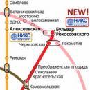 НИКС на Рокоссовского
