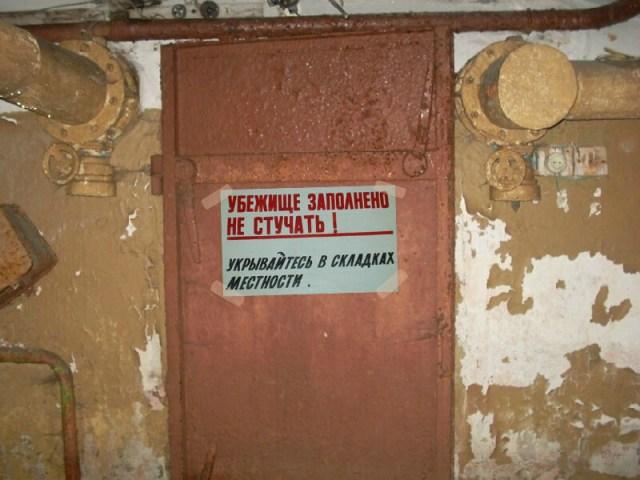 Школярів Дніпра вчили поводитися у надзвичайних ситуаціях у зв'язку з введенням воєнного стану - Цензор.НЕТ 7701