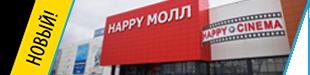 Фирменный магазин НИКС-Саратов в ТРК