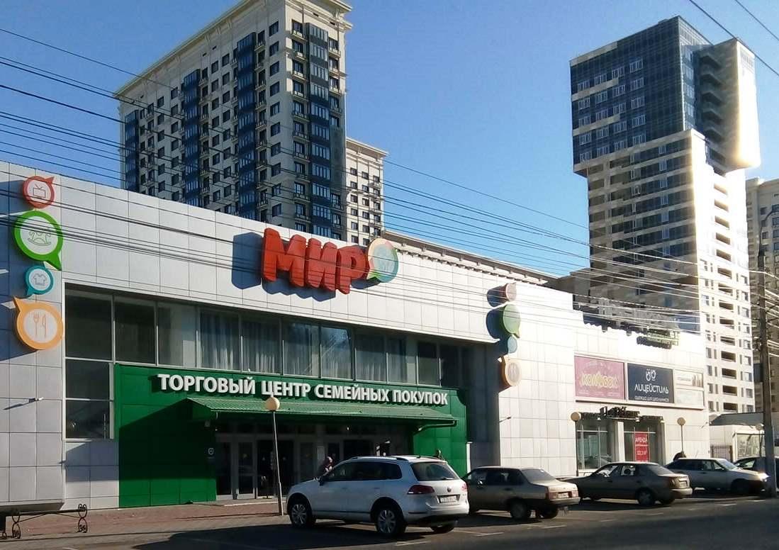 1a43d4f280b6a Оптовые цены в розничном магазине НИКС-Воронеж