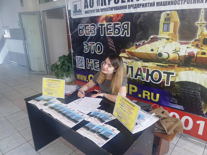 https://www.nix.ru/art/pic/web_news/2020/mar/ps1584441291.jpg