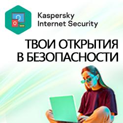 Kaspersky zag