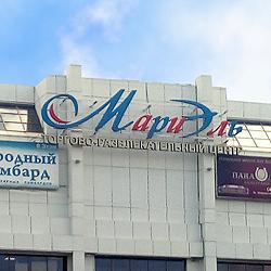 НИКС-Марьино фасад