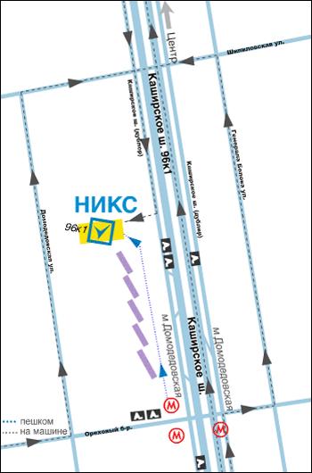 НИКС - Компьютерный Супермаркет, магазин у м.Домодедовская 6fb26f49c43