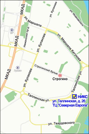 НИКС - Компьютерный Супермаркет, магазин у м.Строгино 6a7850d81fe