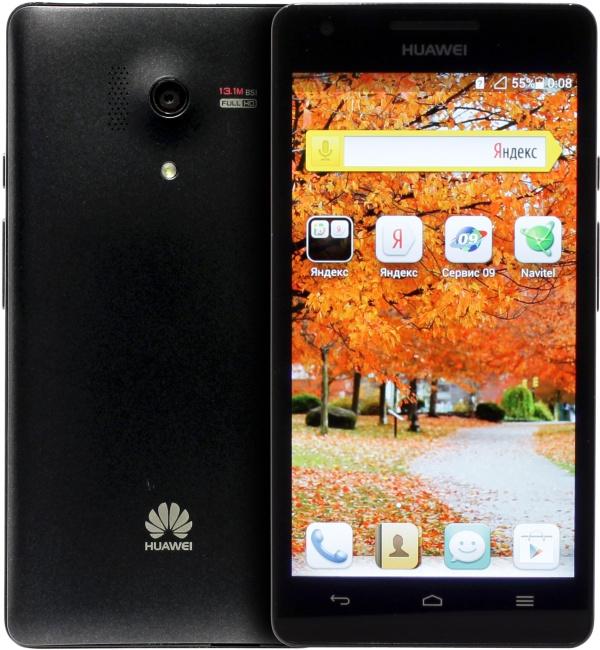 Huawei Honor 3 Hn3 U00 прошивка