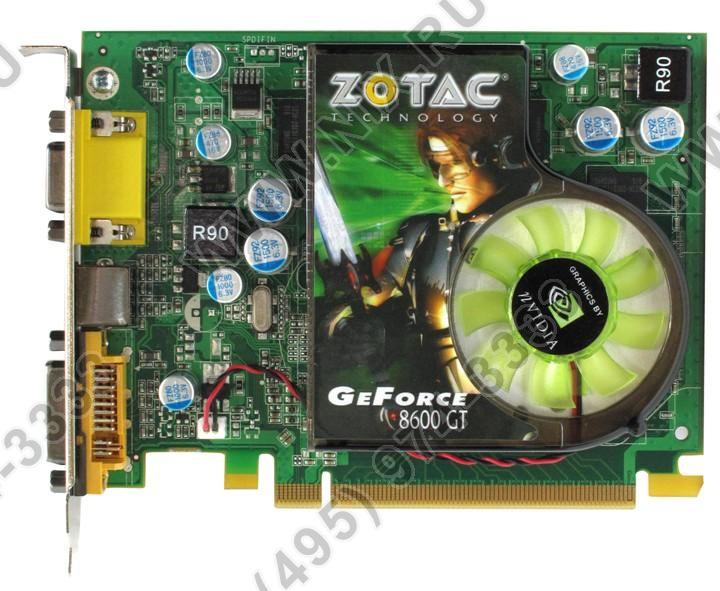 Цена видеокарты geforce 8600 пеы купить видеокарту б/у в николаеве